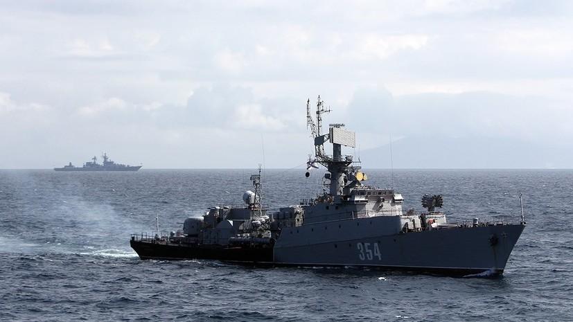 Малый противолодочный корабль ЧФ отразил условную воздушную атаку