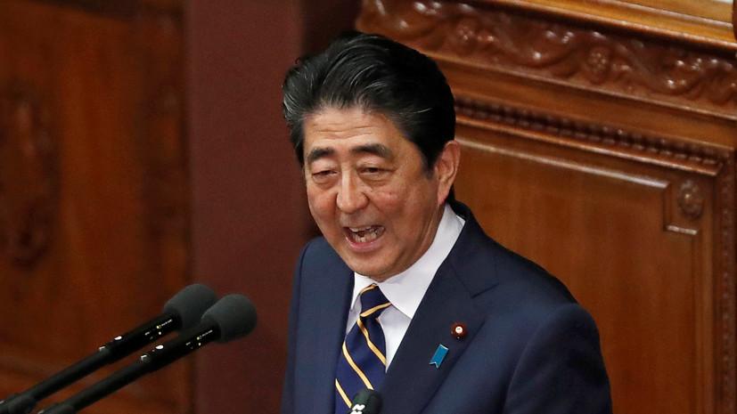 Абэ назвал условие для возможного создания военных баз США на Курилах