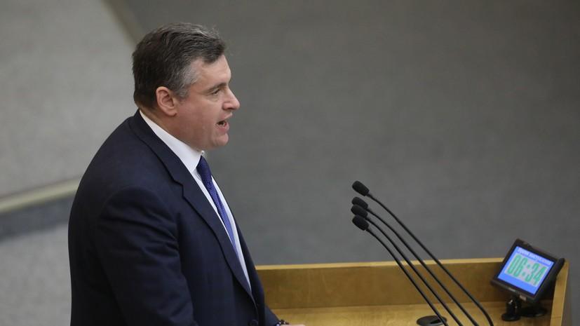 Слуцкий назвал бредом заявление США о «планах» России вмешаться в выборы на Украине