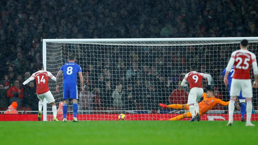 «Арсенал» обыграл «Кардифф» в матче АПЛ