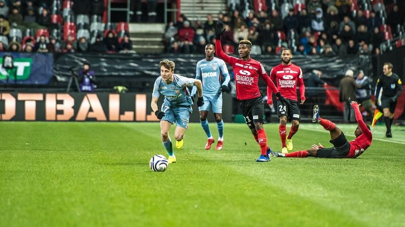 «Монако» по пенальти проиграл «Генгаму» в полуфинале Кубка французской лиги