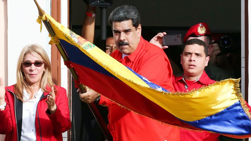 Мадуро заявил о планах США превратить Венесуэлу во Вьетнам