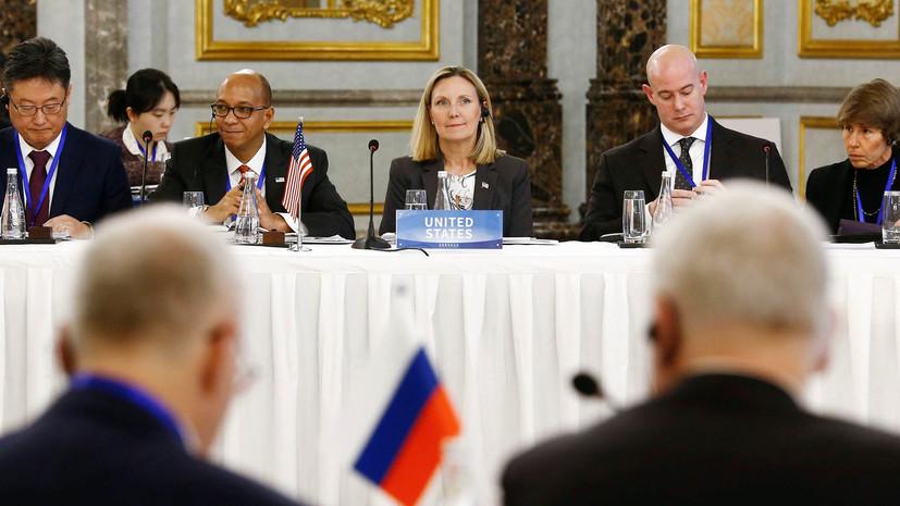 «Положение серьёзное»: почему страны «ядерной пятёрки» не подписали совместное заявление по итогам встречи