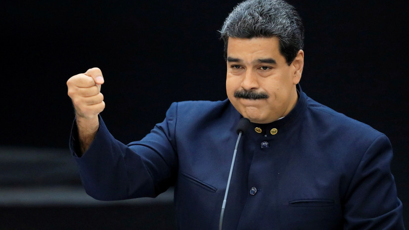 Мадуро заявил, что Трамп отдал приказ его убить