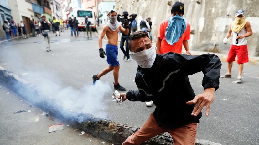 Эдуард Лимонов: Фейковая революция в Венесуэле