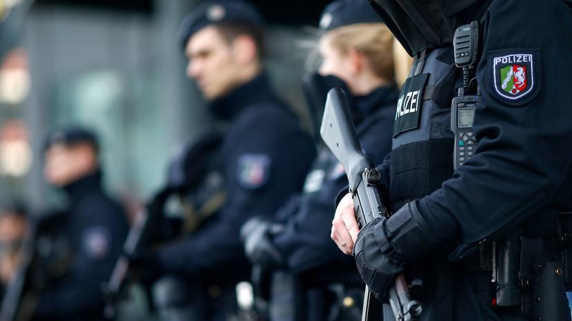 В Германии задержаны трое беженцев по подозрению в подготовке теракта