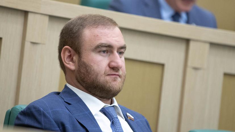 Сенатор Арашуков на допросе потребовал переводчика с русского языка