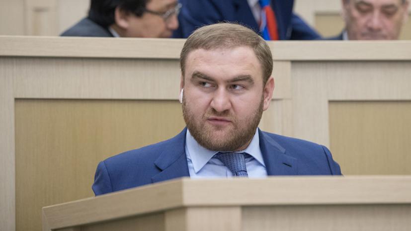 Сенатору Рауфу Арашукову предъявлено обвинение