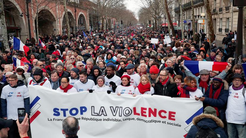 Богачи и банкиры: автор Telegram-канала «Мышь в овощном» — о выходе «красных платков» Макрона на улицы Парижа
