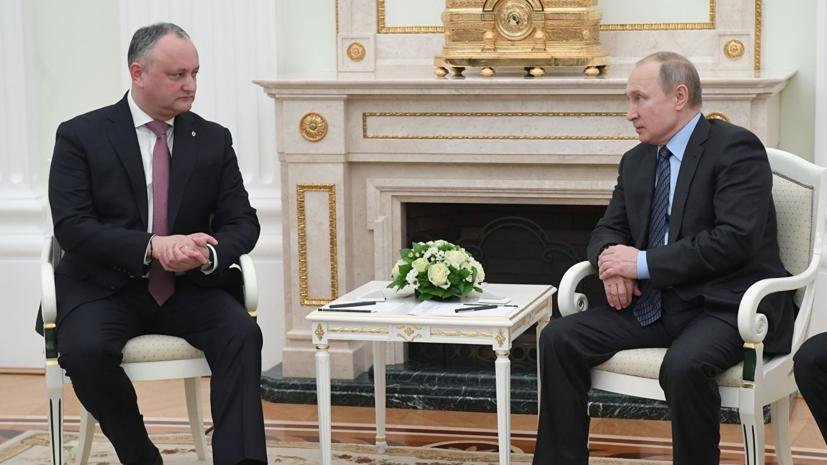 Додон заявил о возобновлении поставок молдавских товаров в Россию