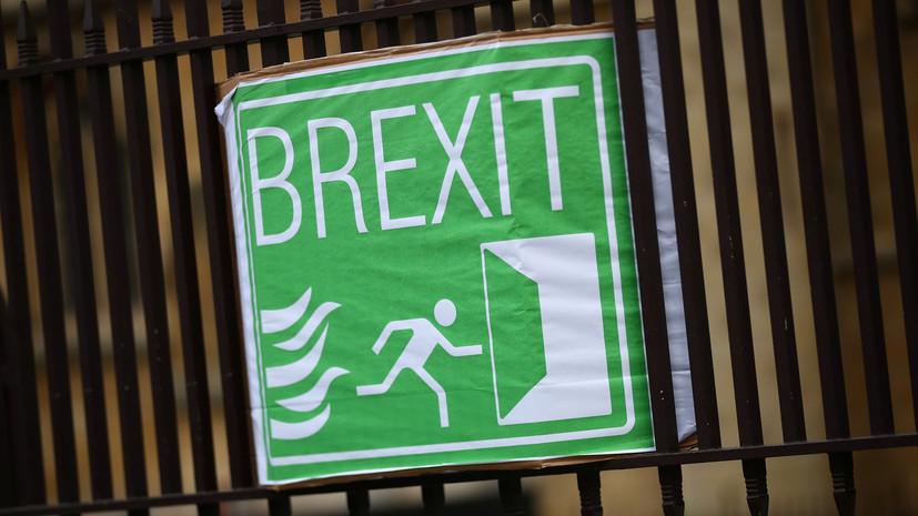 Туск заявил Мэй об отсутствии у ЕС планов по пересмотру соглашения о брексите