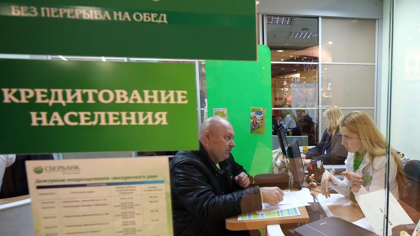 Россияне с 31 января смогут узнать личный кредитный рейтинг