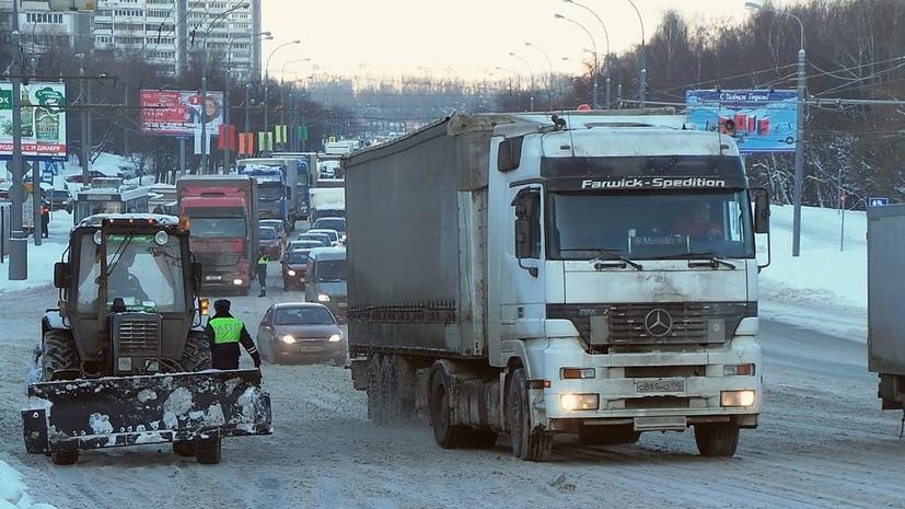 Дептранс Москвы исключил возможность перебоев с поставками продуктов