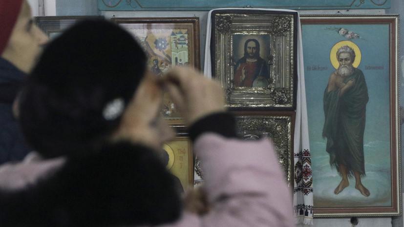 На Украине вступил в силу закон о юрисдикции религиозных общин