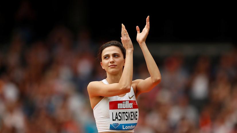 Ласицкене победила на международном турнире по прыжкам в высоту в Котбусе
