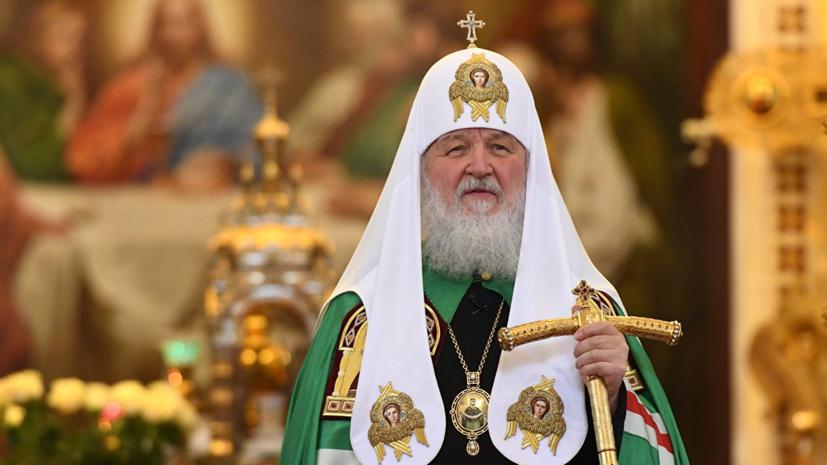 Патриарх Кирилл осудил насилие и захват храмов на Украине