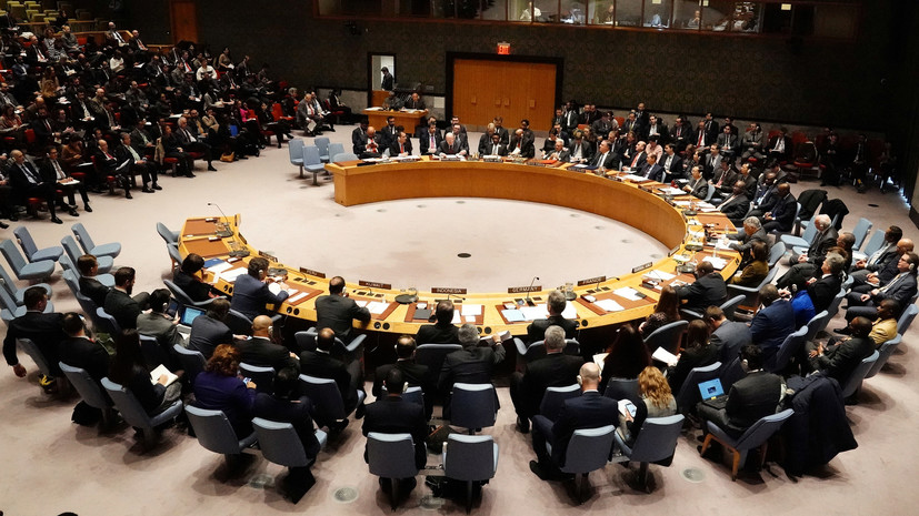 Захарова назвала заседание СБ ООН по Венесуэле провалом США