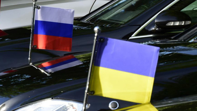 Экс-министр Украины предсказал стране экономический крах без России