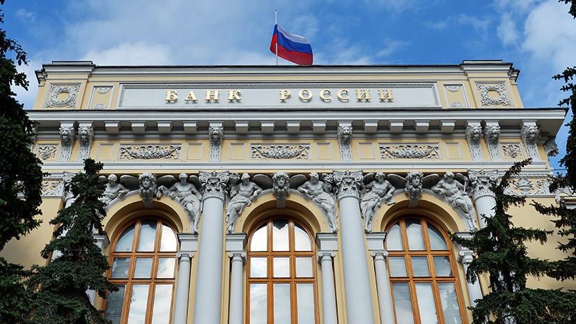 По выгодному курсу: как валютные закупки Центробанка могут повлиять на рубль
