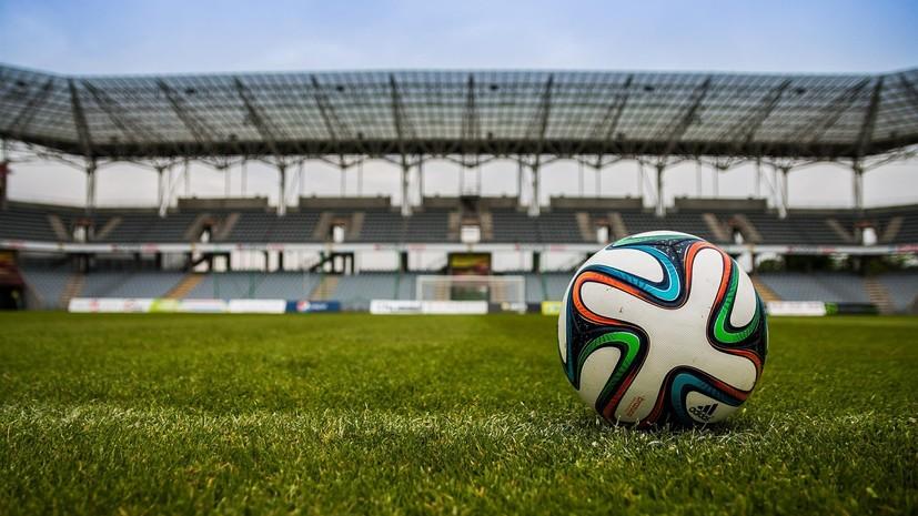 Сборная России по футболу хочет провести контрольный матч с Бельгией в ноябре
