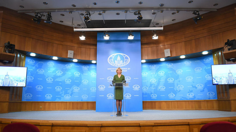 Захарова: Россия не планирует эвакуировать дипломатов из Венесуэлы