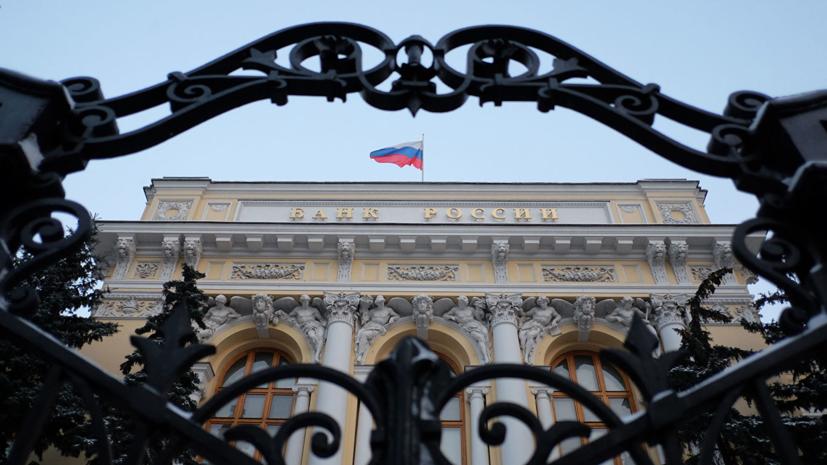 Банк России определил условия по ипотечным каникулам