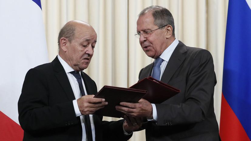 Лавров обсудил с главой МИД Франции ситуацию в Венесуэле