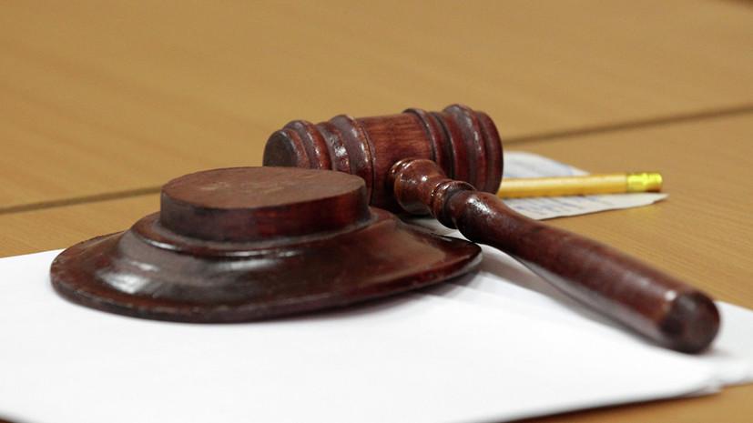 Суд арестовал дебошира с рейса Санкт-Петербург — Анталья на два месяца