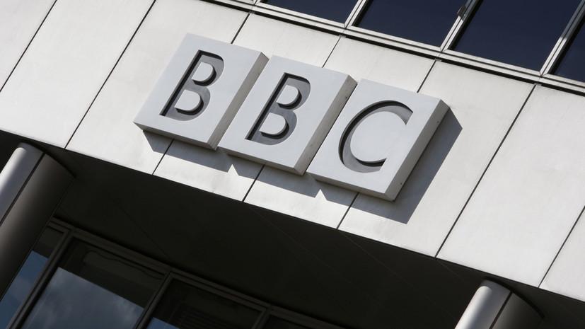 Роскомнадзор заявил о нарушениях у вещателя BBC на территории России