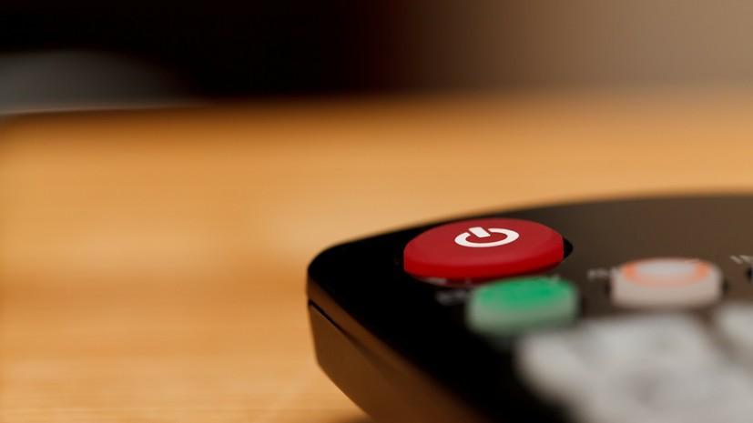 В Латвии на три месяца запретили трансляцию телеканала «Россия РТР»