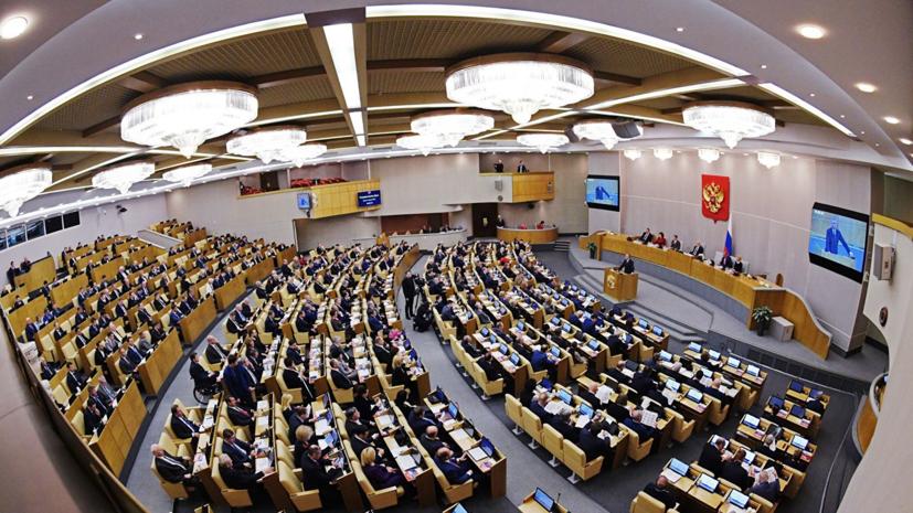 В Госдуме рассказали о возможном сценарии отключения России от интернета