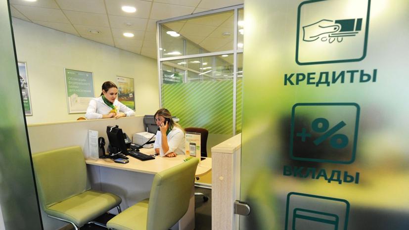 Эксперт прокомментировал вступление в силу поправок о кредитном рейтинге в России