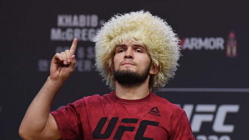 «Наказание довольно сурово»: глава UFC Уайт выступил в поддержку Нурмагомедова после его дисквалификации