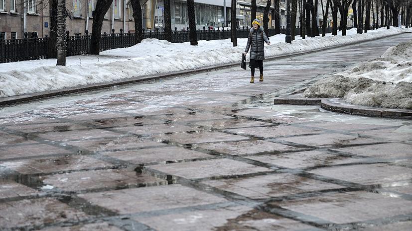 «Будет приближаться к абсолютным рекордам»: в столичном регионе ожидается аномальное потепление