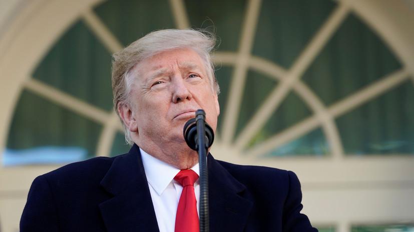 Трамп выразил уверенность в отказе демократов выделять деньги на стену