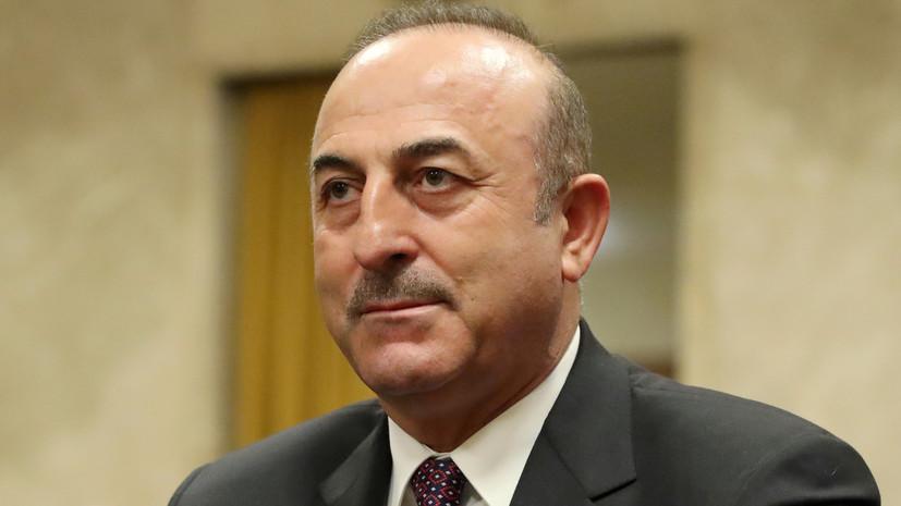 Чавушоглу назвал дату трёхстороннего саммита по Сирии