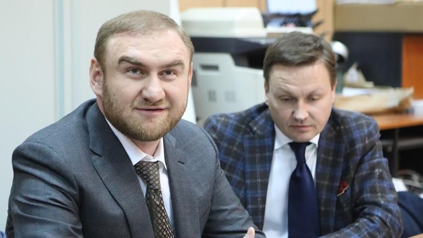 Следователи попросили суд арестовать пятерых фигурантов дела Арашукова