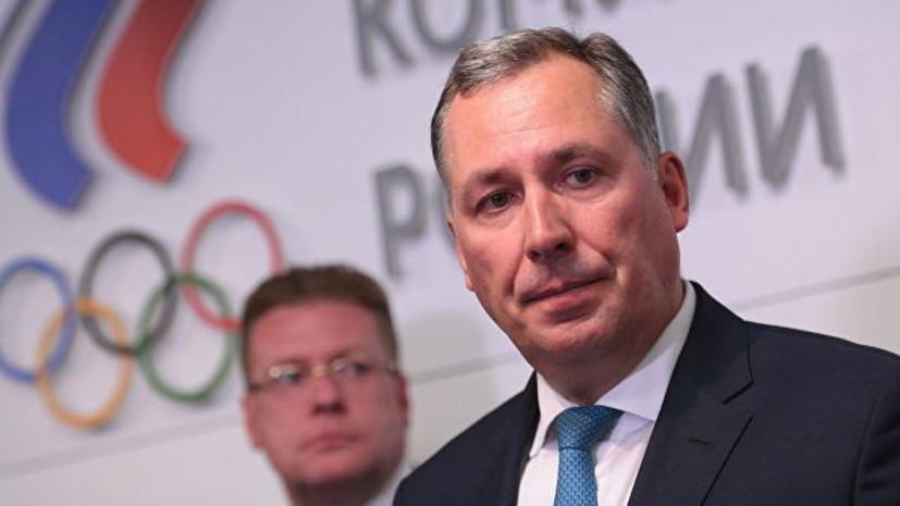 Глава ОКР считает, что результаты проверки проб из московской лаборатории не повлияют на допуск сборной к ОИ-2020