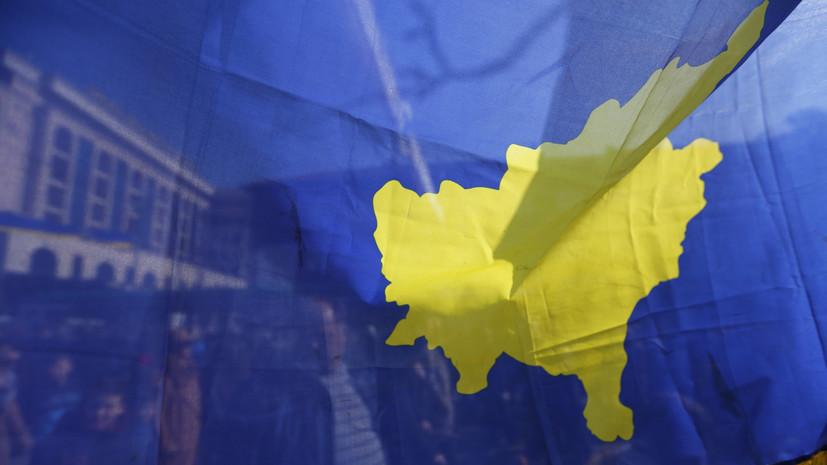 СМИ: Посол США демонстративно покинул встречу с лидерами Косова