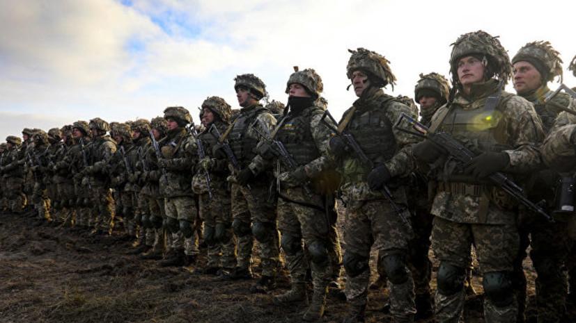 На Украине заявили о выполнении плана по реформированию армии на 68%