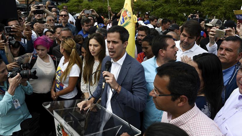 «Превратили в своего ставленника»: Европарламент признал Гуаидо «легитимным президентом» Венесуэлы