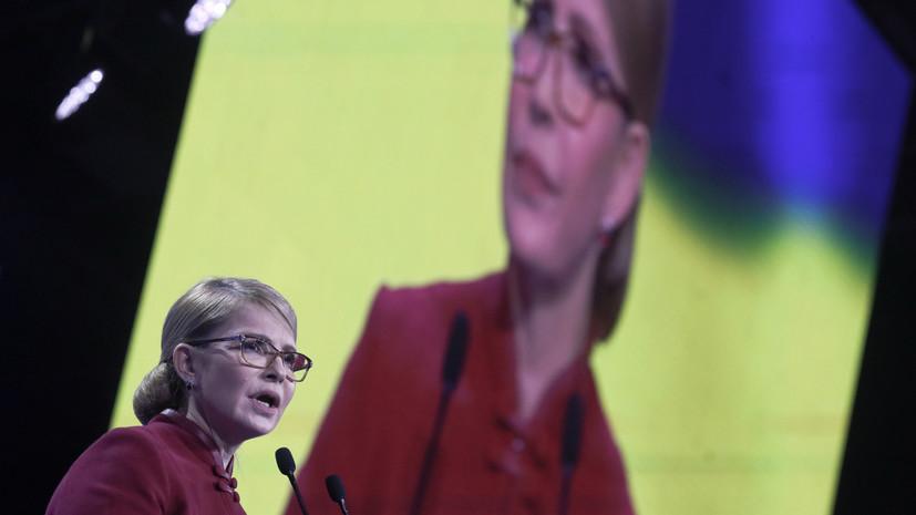 Тимошенко назвала происходящее в газовой сфере Украины «большим обманом»