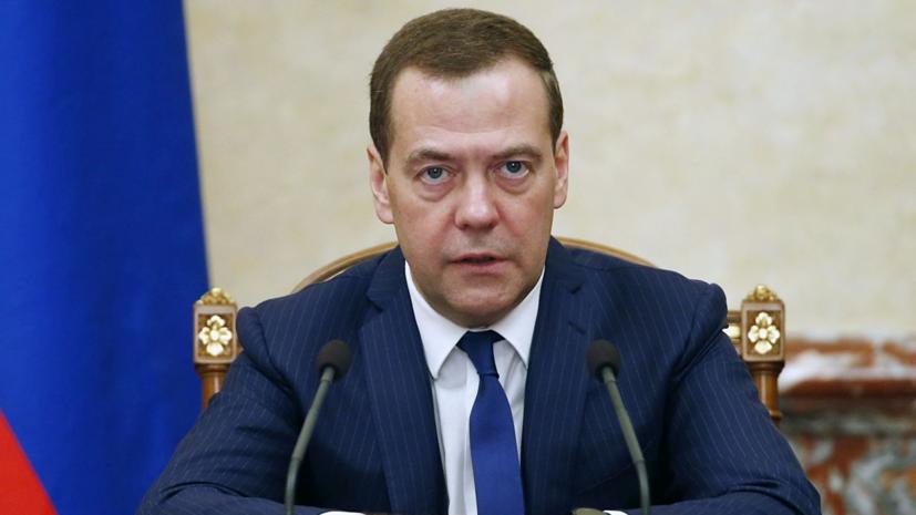 Медведев прибыл в Алма-Ату