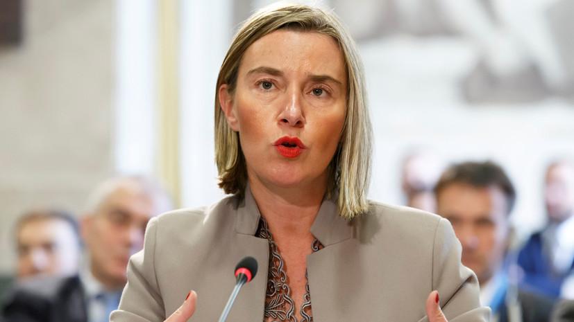 Могерини заявила о желании ЕС не допустить военного решения ситуации в Венесуэле