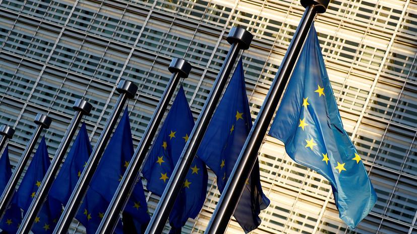 Евросоюз решил создать контактную группу по Венесуэле