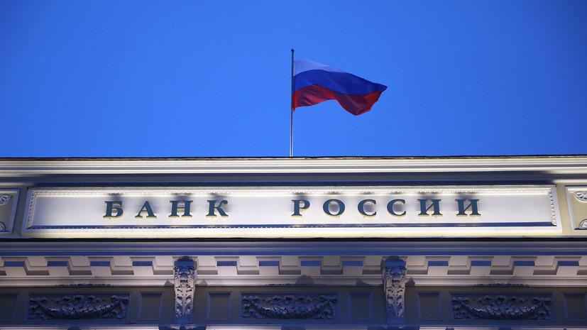 Международные резервы России выросли за неделю до 9,8 млрд