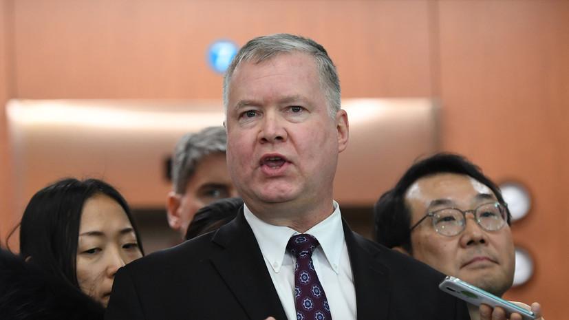 В Госдепе заявили об отправке спецпредставителя в Сеул на переговоры с КНДР