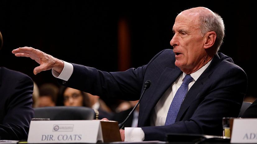 «Сбросили маски»: почему американские спецслужбы назвали Россию и Китай главными противниками США (ФОТО)