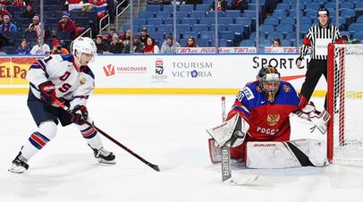 МЧМ-2018. Четвертьфинал между командами России и США