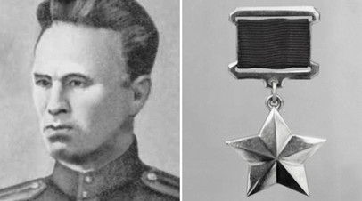 Герой Советского Союза Пётр Жидков